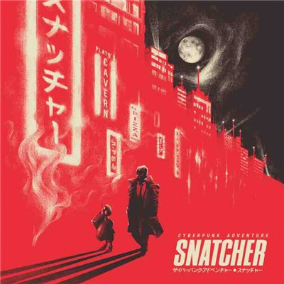 SNATCHER (COLOURED VINYL)